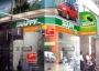 Alquiler de autos en Uruguay